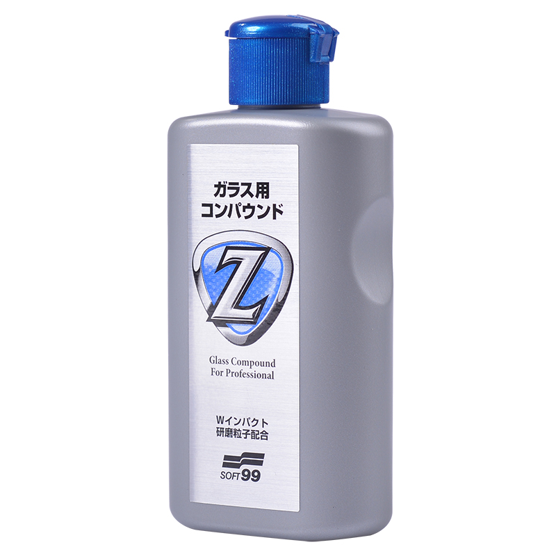 USD 55.46] Imported car glass strong to film cleaner front side ...