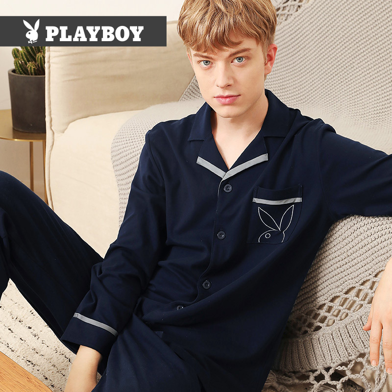 Playboy men's pajamas spring fall long sleevesummer thin casual loose-fitting out all-cotton home wear set