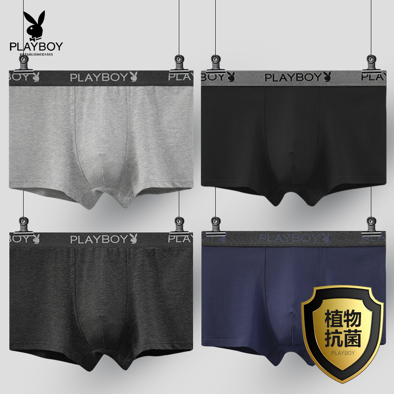 Playboy men's underwear men's boxer shorts cotton antibacterial breathable summer thin summer men's pants tide