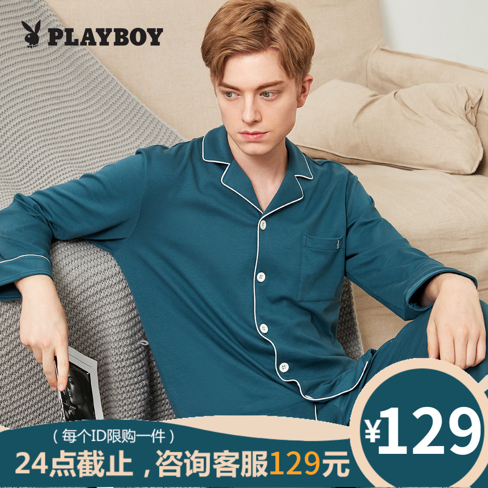 Playboy pajamas men's cotton spring and autumn long-sleeved summer thin section to increase loose cotton home service suits