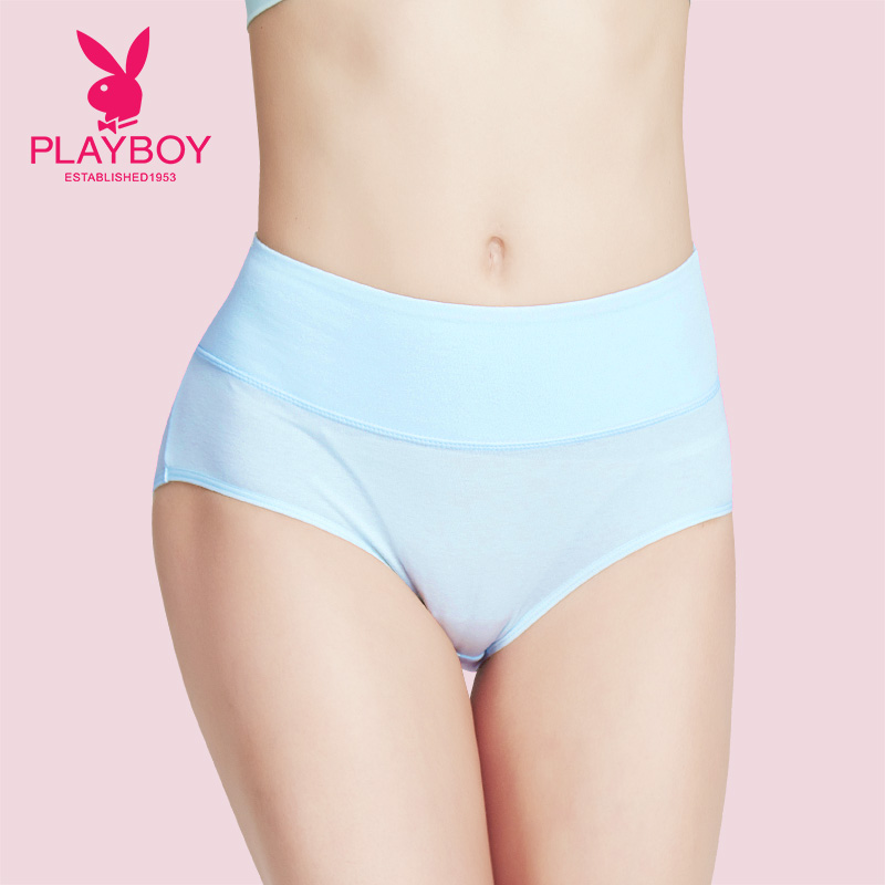 W Playboy ladies underwear cotton female briefs high waist sexy breathable student girl bottoms