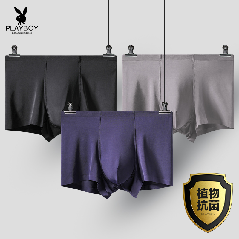 W Playboy underwear men seamless Ice Silk breathable Youth Square Summer flat corner pants personality large size pants