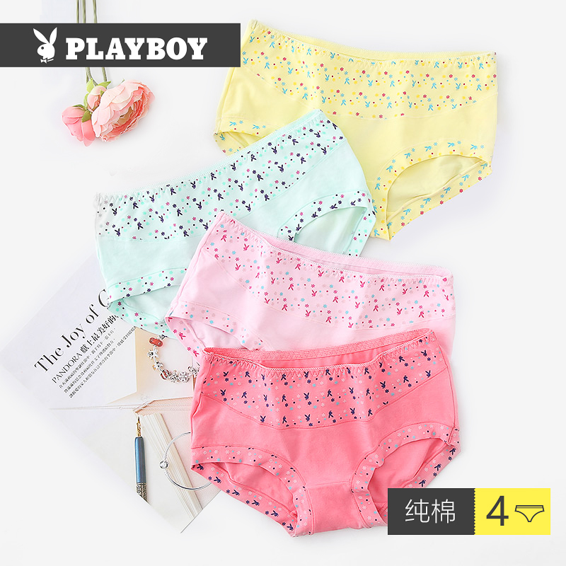 Playboy women's underpants women's triangle pants pure cotton breathable sweet sexy girl student pants summer thin.