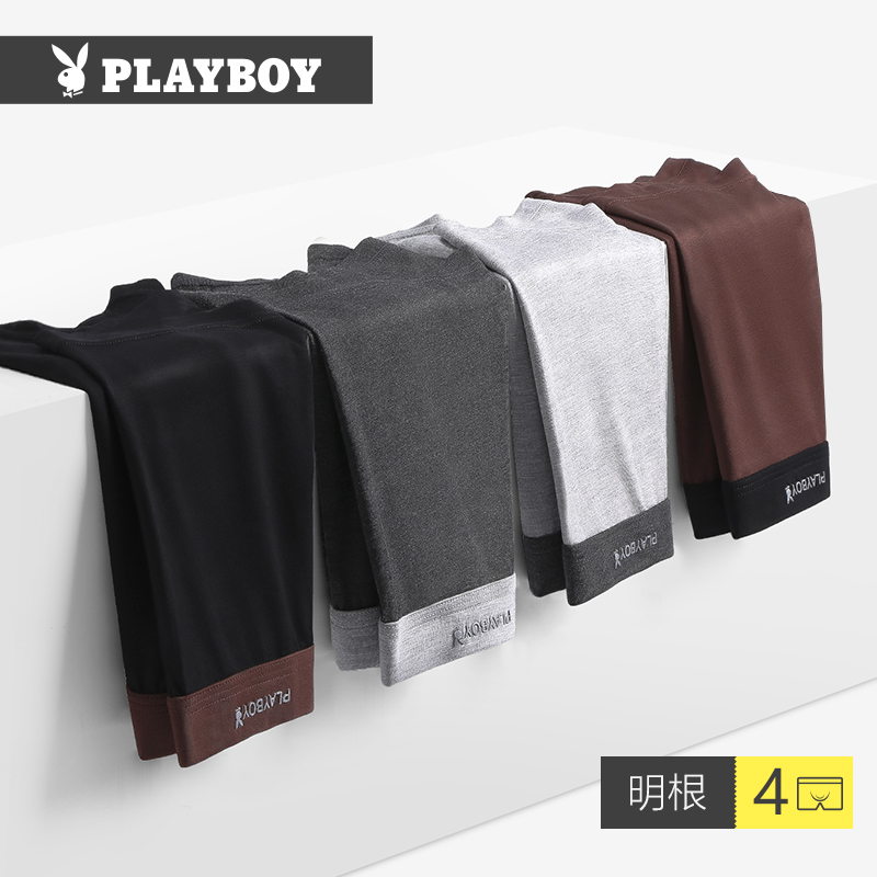 Playboy men's pantyhose flat-anglepants summer ice-silk breathable pants men's four-corner shorts pants slit summer tide