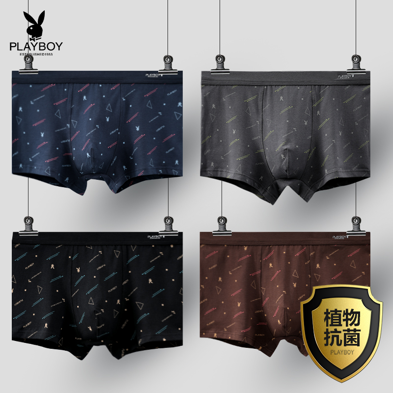 Playboy men's underwear men's cotton boxers thin antibacterial printing breathable personality flat angle men's pants tide