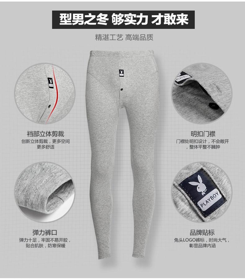 Pantalon collant jeunesse PLAYBOY D8A955 en coton - Ref 751434 Image 12
