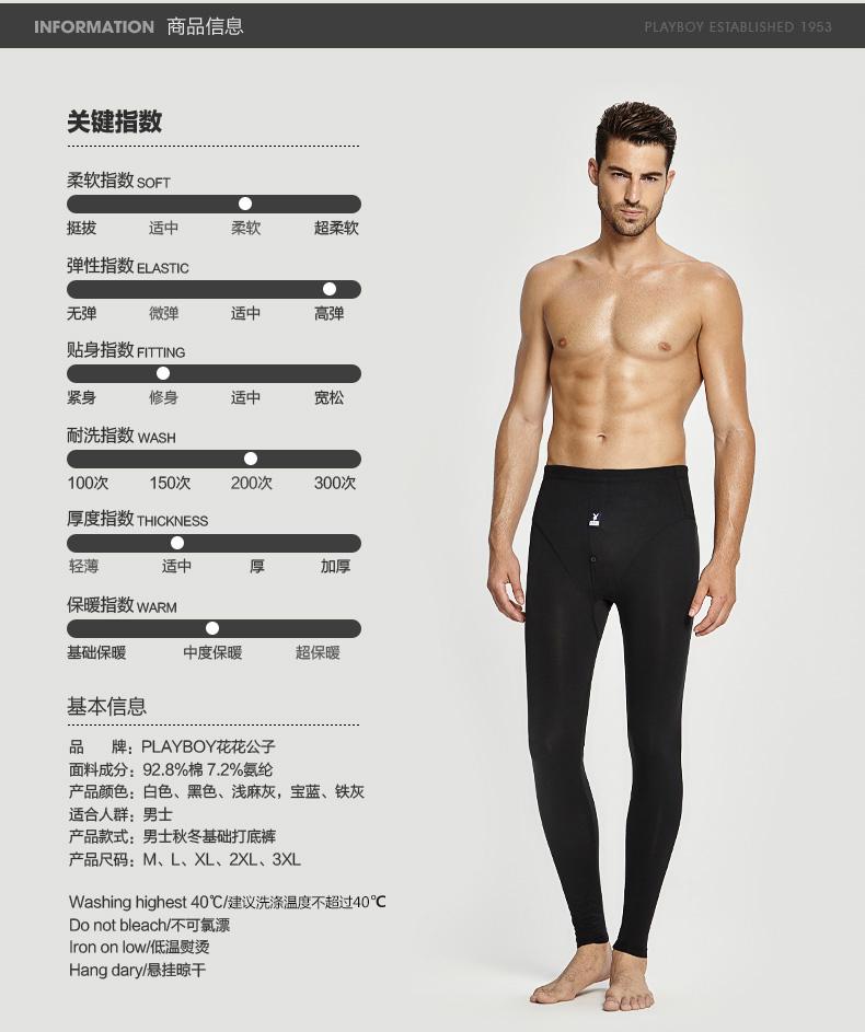 Pantalon collant jeunesse PLAYBOY D8A955 en coton - Ref 751434 Image 19