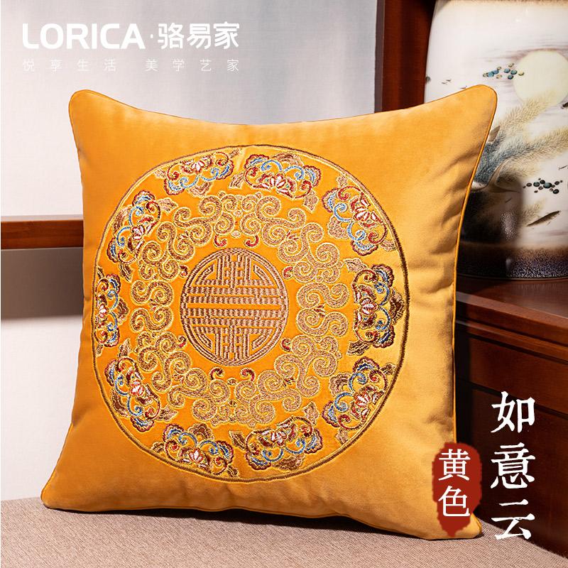 Ruyi Yun phong cách Trung Quốc sofa gỗ gụ gối phòng khách sofa thêu tựa lưng với lõi giường đệm gối tùy chỉnh - Trở lại đệm / Bolsters