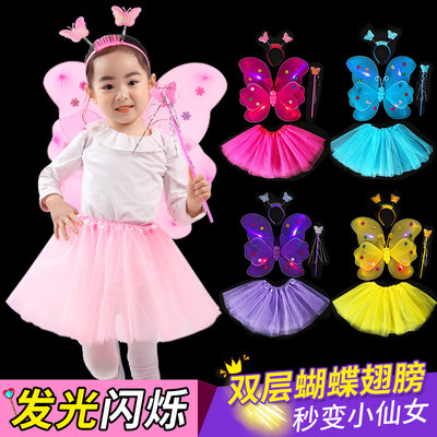 Little girl glowing butterfly wings Children's wonderful fairy props costumes flower fairy princess fairy magic stick
