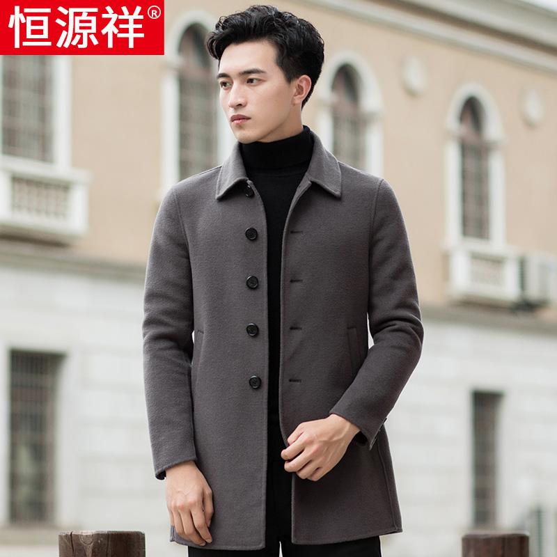 恒源祥男士尼男中长款毛呢羊毛中年外套韩版冬季双面呢子大衣潮流