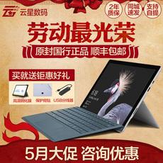 Планшет Microsoft Surface Pro I5 256