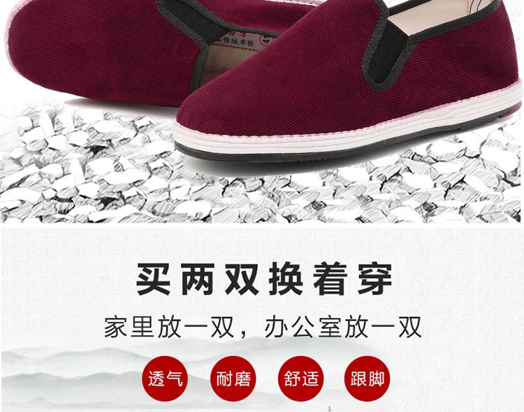 老北京布鞋 就穿老北京布鞋男中老年爸爸透气轻便青年懒人 阿里巴巴