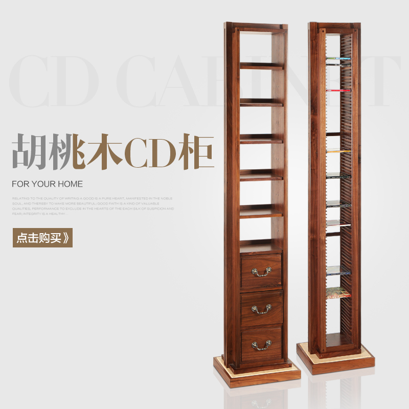 SINNAIK Xin IKE CD rack walnut solid wood DVD Storage Cabinet LP storage rack display Cabinet & USD 379.38] SINNAIK Xin IKE CD rack walnut solid wood DVD Storage ...