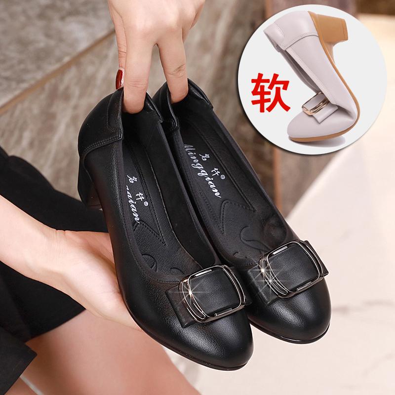 妈妈鞋真皮春秋季中年女鞋中跟粗跟单鞋软底女舒适中老年皮鞋休闲