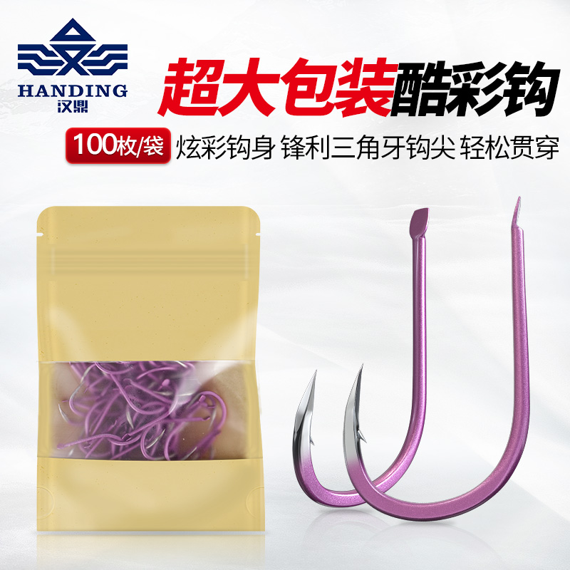 Handing big packaging bulk fish hook dazzling color Iseni has the sting new Kanto Izu genuine fishing hook 100 pieces