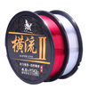 Handing fishing line main line sub-line fishing line super strong force road Asian line fishing gear supplies Taiwan fishing line genuine nylon line