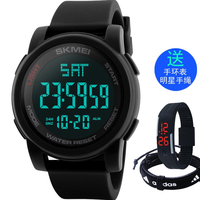 电子表数字式大表盘led手表中学生男表特种兵超薄多功能1257