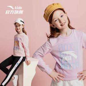 安踏儿童女童秋装卫衣2021春秋新款中大童运动上衣休闲韩范套头衫