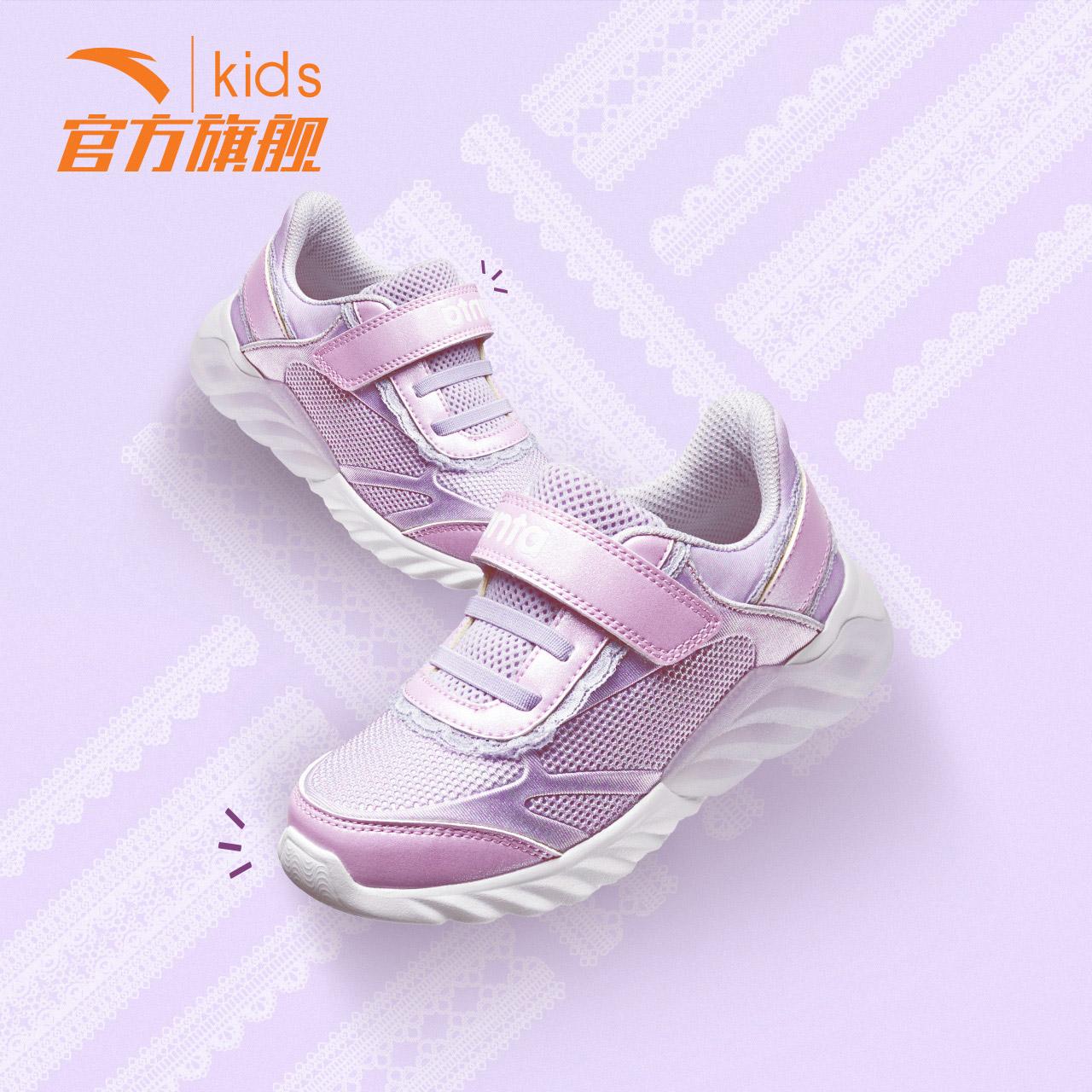 608cb3f31dbe Anta children s children Velcro running shoes 2019 spring new children s  sports shoes girls running shoes