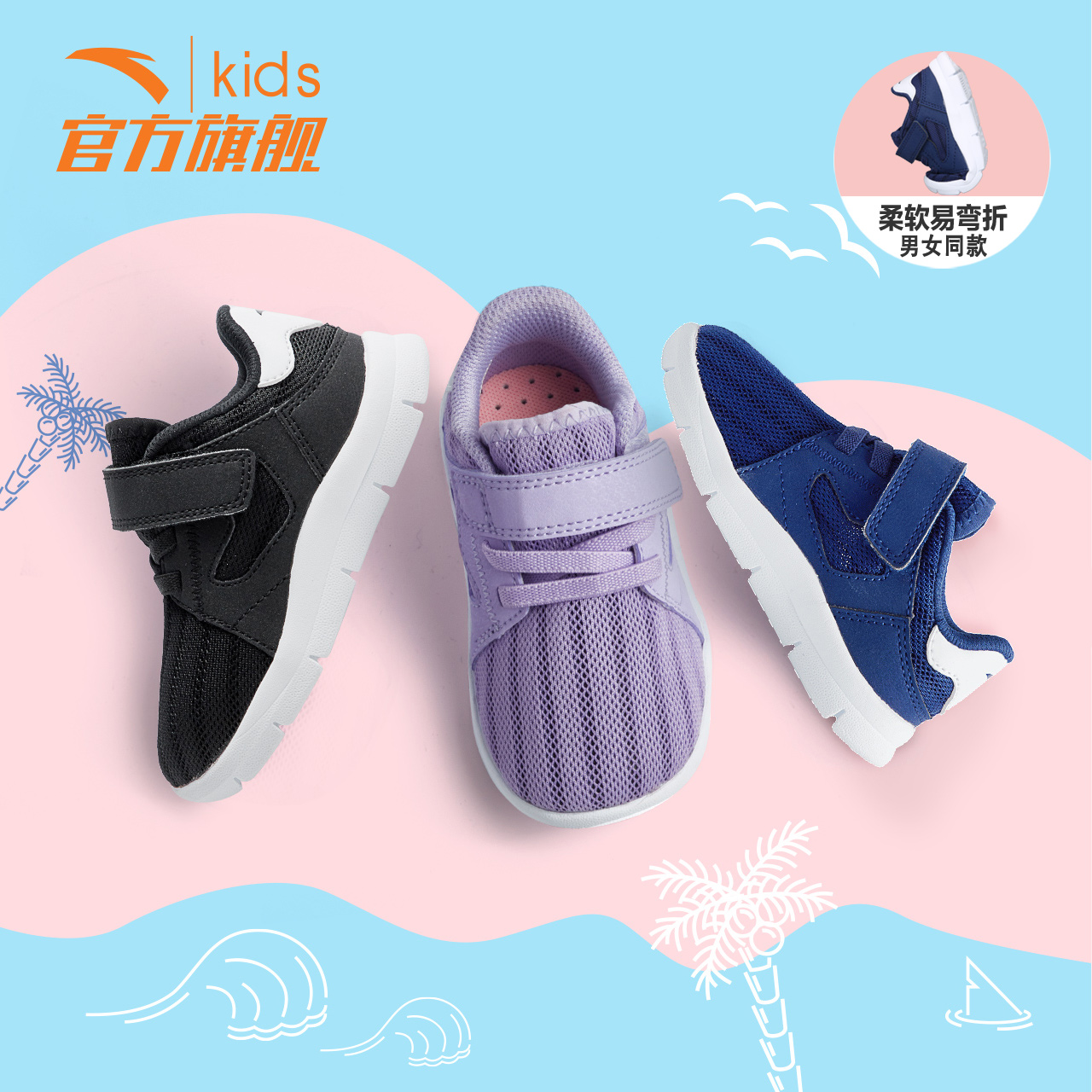 6260ccac9f2 Anta children s shoes 2019 spring new breathable mesh men and women baby  children running shoes toddler shoes soft bottom baby shoes
