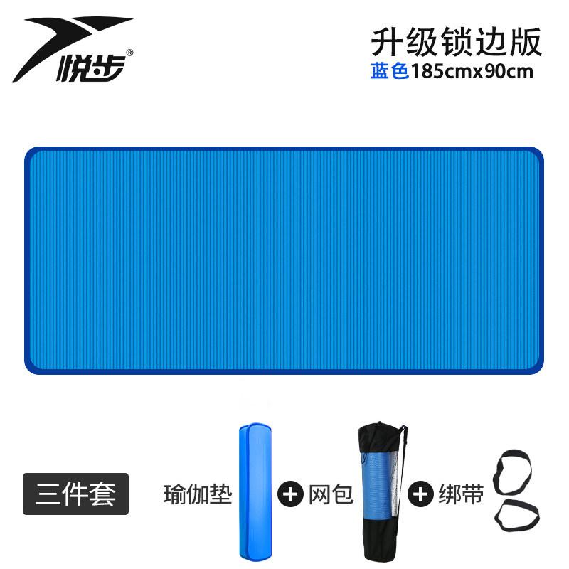 Обновление · Catcher【 широкая 90см】 голубой 3 накладки