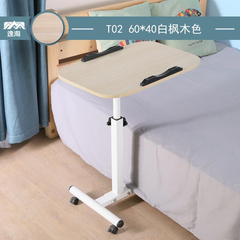 Цвет: T02 белый клен кабинет, который консорт Mu/обновление выпуска