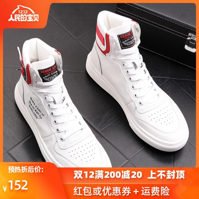 春秋个性皮鞋靴v个性牛仔短靴内增高百搭男时尚男士靴子中筒皮青年
