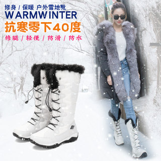 2020 winter new Northeast outdoor snow boots women's waterproof anti-skid medium cube warm ski shoes plus velvet thick cotton shoes