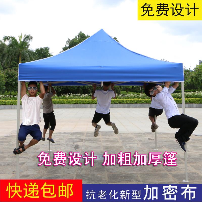 Жирный рекламный четырехфутовый тентовый наружный со складыванием Выдвижной дисплей слово Ночной рынок Тент Парковка Сарай Сарай Большой зонтик