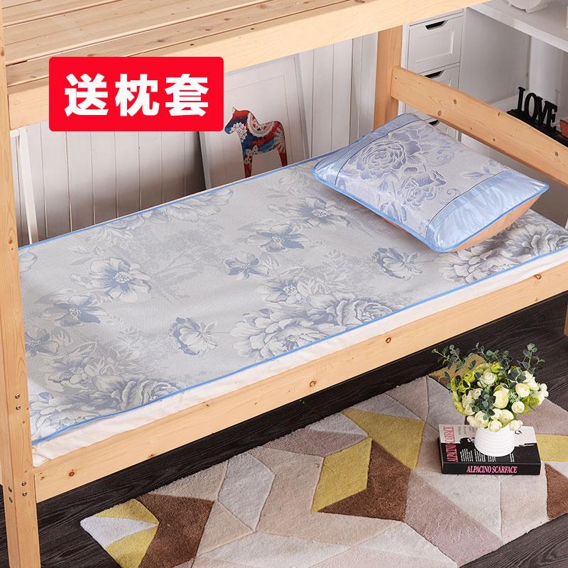 定做子母床高低床上下铺床双层床竹凉席子1.1米竹席1.2米1.4米