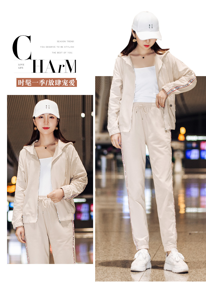 Sportswear set autumn new 2020 Korean version of loose-fitting large-size fashion casual wear two-piece set thin 45