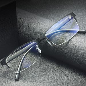 成品近视眼睛50-600度加散光配有度数眼镜男时尚金属半框平光镜架