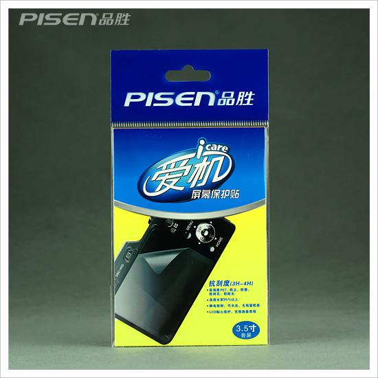 品胜 2.5 2.7 2.8 3.0 3.2 3.5 3寸 贴膜 DV 相机LCD液晶屏保护膜