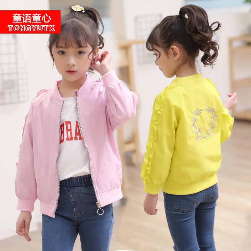 儿童刺绣夹克韩版休闲童装