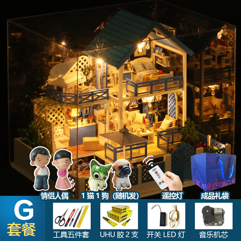 LOVE JOURNEY + MUSIC + SWITCH LED LIGHT + DOLL + KITTEN PUPPY + DUST COVER + REMOTE CONTROL LIGHT + BLUE GIFT BAG