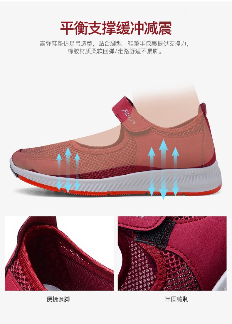 春季镂空网鞋透气妈妈鞋中老年健步鞋子女老北京布鞋老人运动凉鞋详细照片