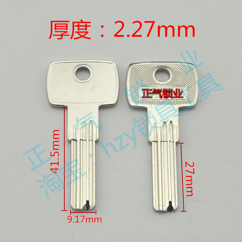 〖ZQ1555〗Multi-grooved square hole punching key embryo blank