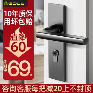 German gdlai interior silent wooden door lock black bedroom toilet solid wood door handle universal lock