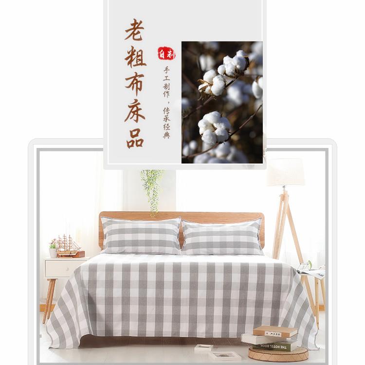 被套单件老粗布加厚加密条纹床上用品被罩单人双人1.5  1.8米床
