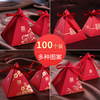 Sugar box wedding candy box gift box special empty box wedding candy packaging bag 2021 new engagement Chinese