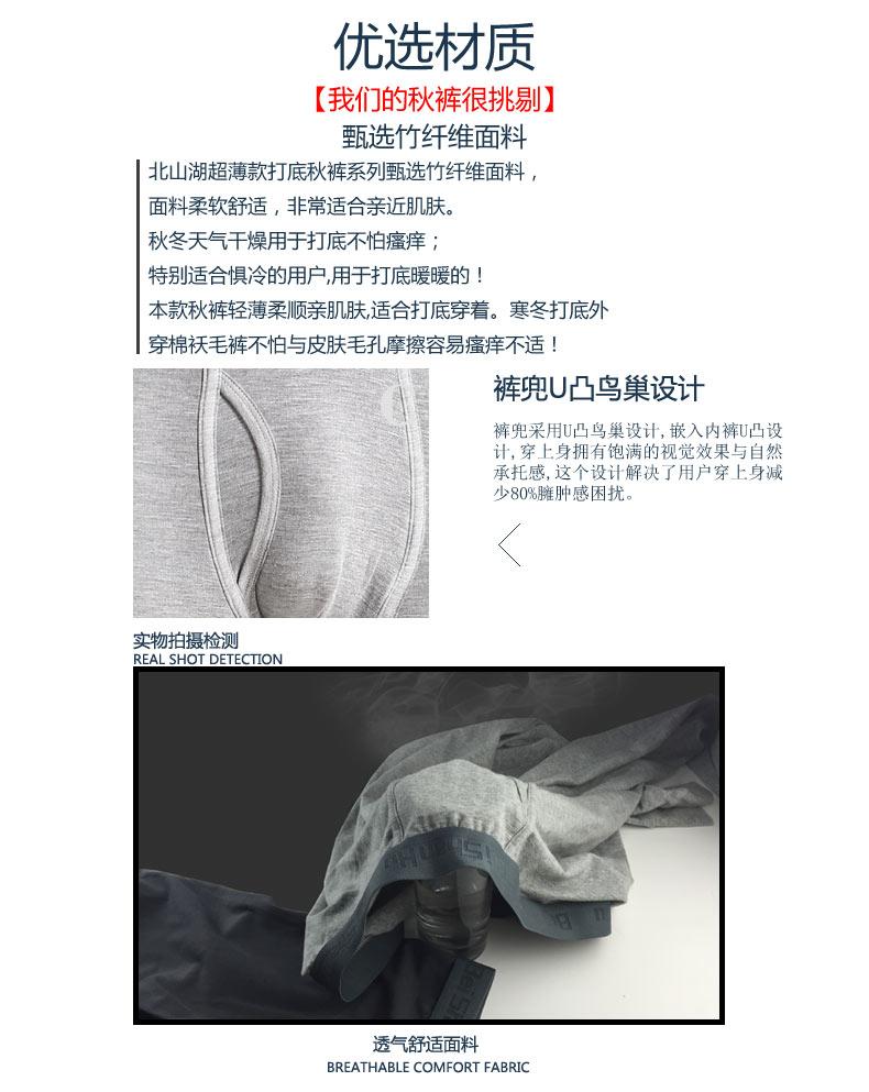 Pantalon collant jeunesse 818TT en viscose - Ref 750858 Image 33