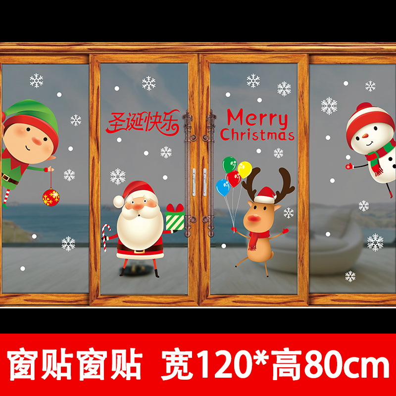 color classification activities 1 christmas window stickers 01 christmas window stickers 02 christmas window stickers 03 christmas window stickers 04 - Christmas Window Stickers
