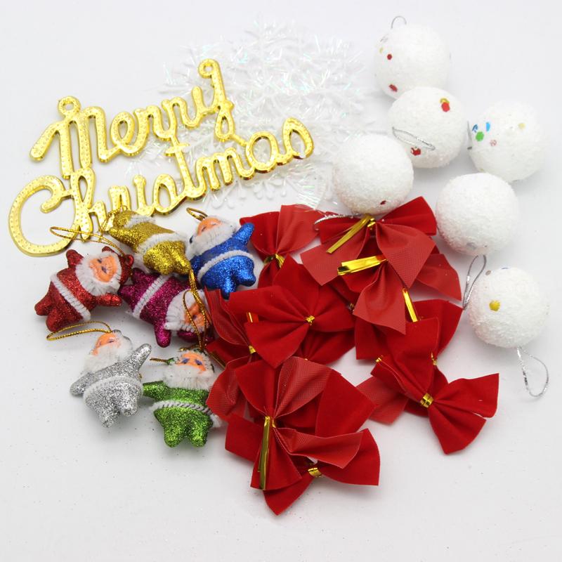 圣诞多多包圣诞树装饰品123个大礼包