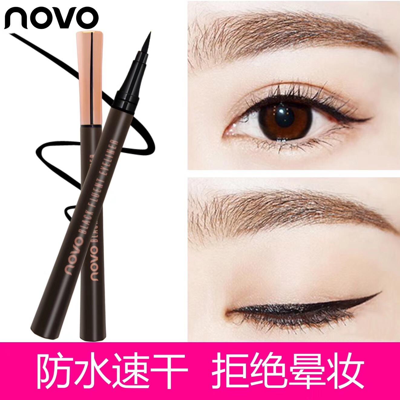 Bút kẻ mắt NOVO5188 không thấm nước và thấm mồ hôi và nhanh khô mà không nở cho người mới bắt đầu trang điểm bút kẻ mắt dạng lỏng siêu mịn - Bút kẻ mắt