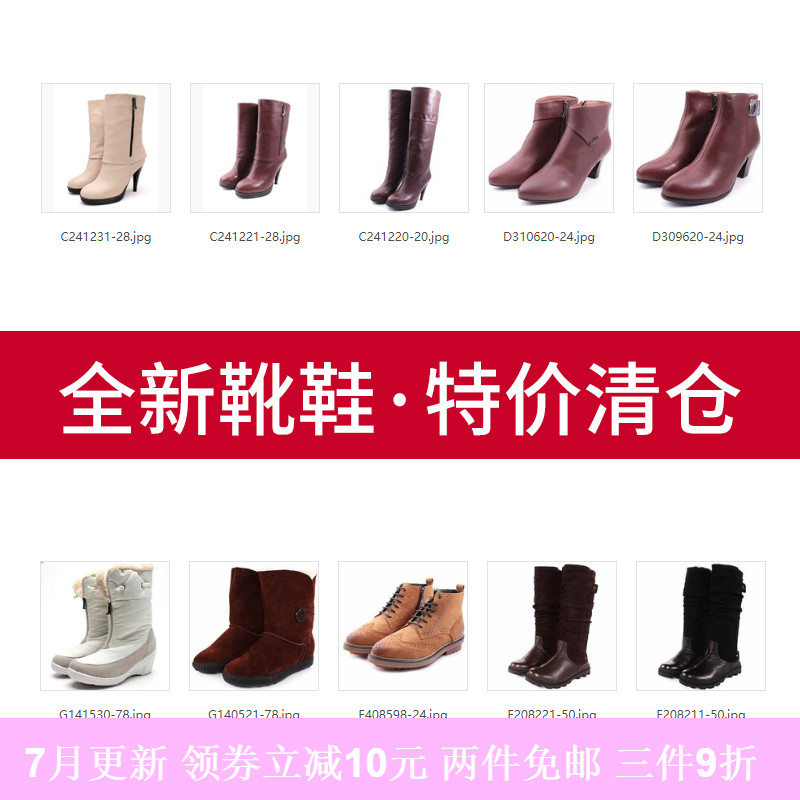 Laspampas Lespes counter New broken code clearance slightly problem does not affect the wearing of women's boots B2