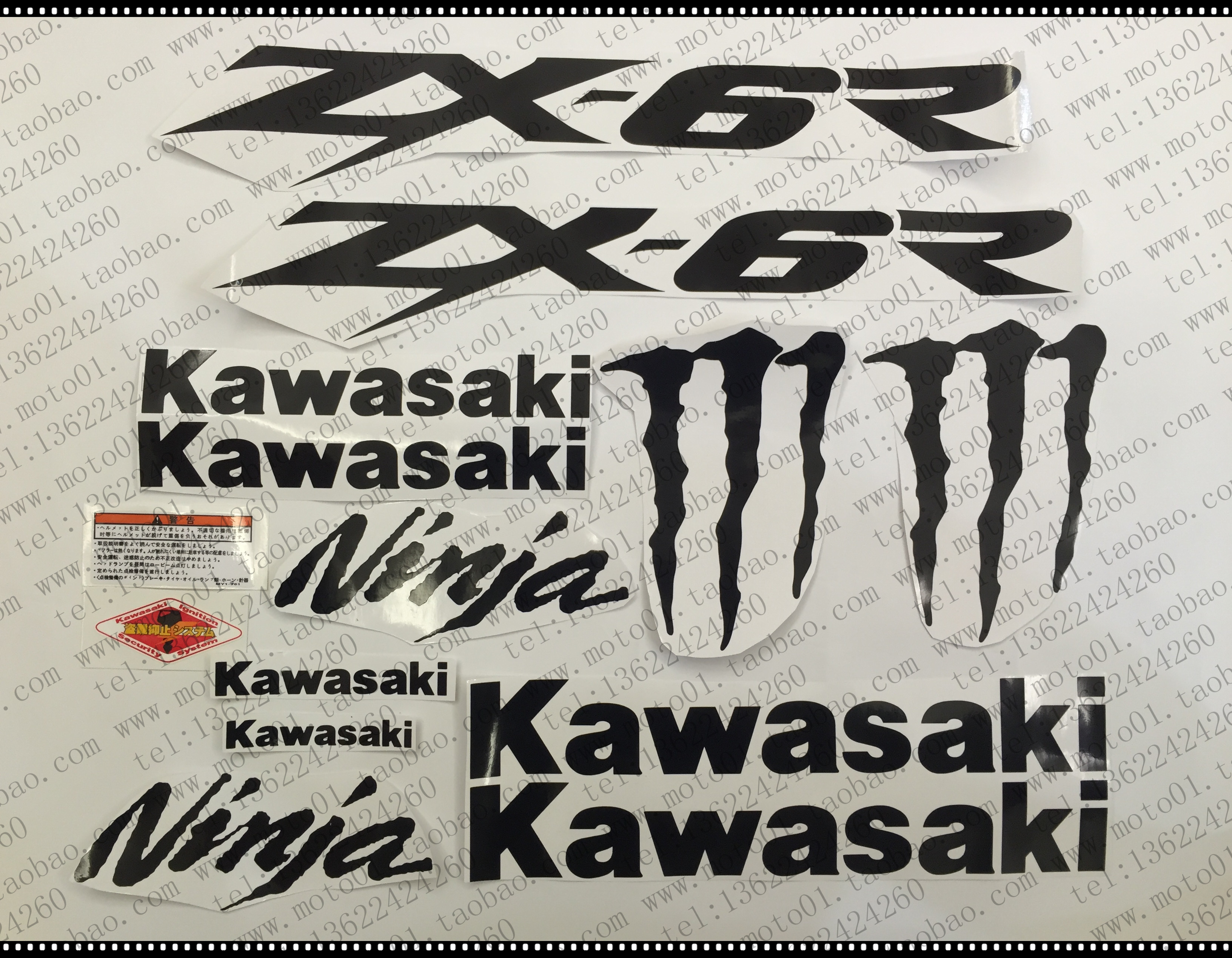 Motorcycle Kawasaki Ghost ZX-636R ZX-6R Applique Full Car Logo Full Car Sticker