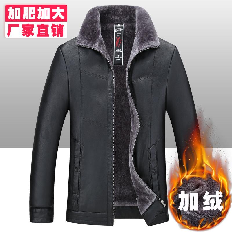 Mùa đông cộng với béo cộng với size da nam bằng da người đàn ông béo cộng với áo khoác da nhung dày áo lông giản dị - Quần áo lông thú