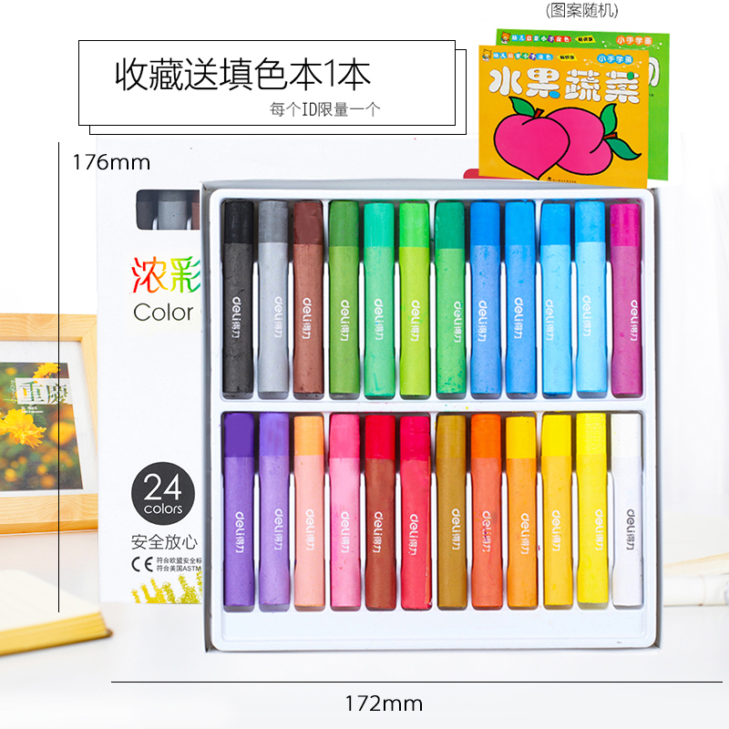 24 Color Thick Color Painting Round Rod [gift Color Book]