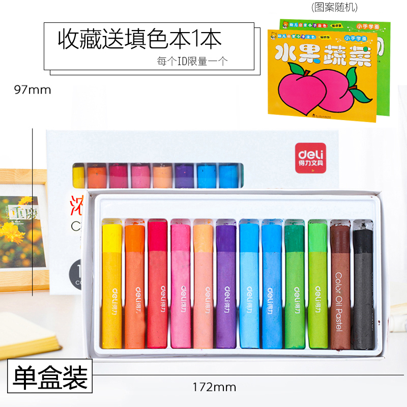 12-color Thick Color Painting Round Rod [free Coloring Book]