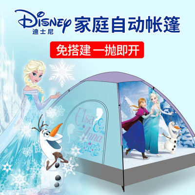 Disney tent children's indoor princess girl play house outdoor boy small house automatic Frozen